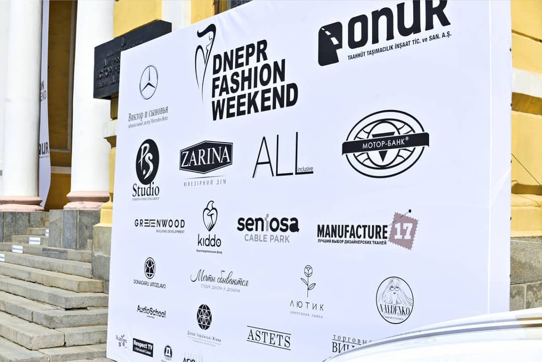 31556719 173131206738439 2640198250337927168 n - Партнёр Dnepr Fashion Weekend: Audio School by Max Pollyul